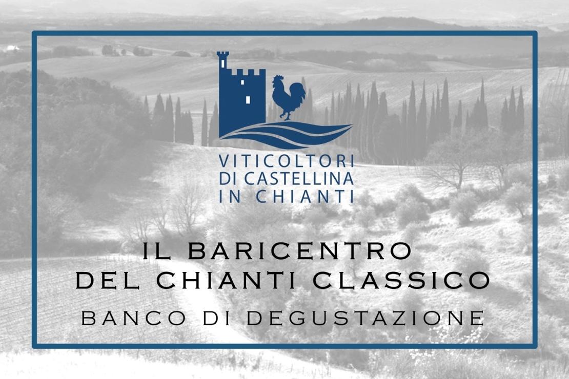 Il baricentro del Chianti Classico. Banco di degustazione e seminario a Milano