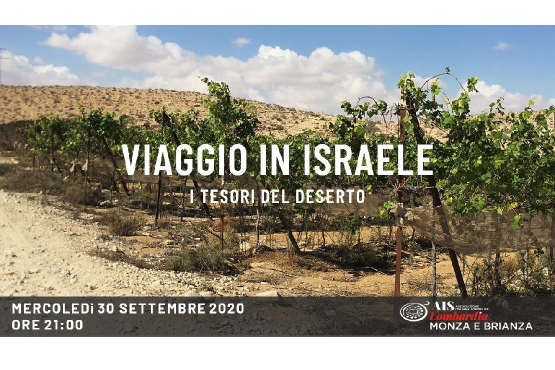 Viaggio in Israele. I tesori del deserto
