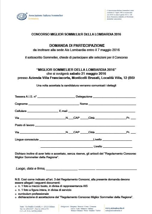 DomandaIscrizioneConcorsoMigliorSommelierLombardia2016