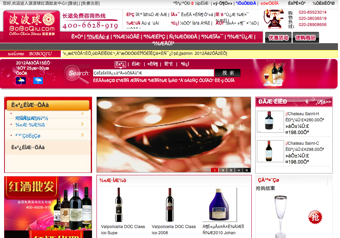 www.boboqiu.com
